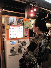 店内:食券販売機@麺家いろは・富山ブラック・キャナルシティ・ラーメンスタジアム