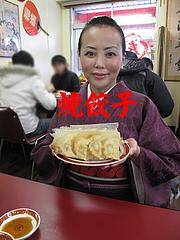 6ランチ:焼き餃子あるよ。@中華・餃子李・薬院
