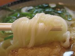 ランチ:ごぼう天麺@筑後うどん・麺工房なか