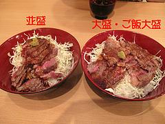 8ランチ:ステーキ丼並盛と大盛@黒毛和牛ニクゼン・赤坂・大名