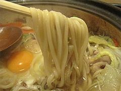 19ランチ:一人うどんすき鍋麺@浪花うどん満永