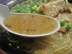 9ランチ:ラーメンスープ@みゆき屋・ラーメン・七隈