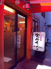 外観:入り口@楽勝ラーメン・新天町・天神