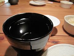 11夜:黒霧島のお湯割り400円@浪漫・居酒屋・大手門