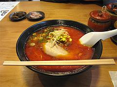 ランチ:とんこつ辛辛ラーメン550円@日の出食堂・博多駅