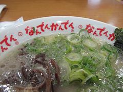 7ランチ:ラーメン・ネギ・キクラゲ@ラーメンなんでんかんでん・博多ねぶり屋餃子・ミヤモトヒロシ