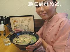 料理:ラーメン食べる@麺工房はいど・博多区・吉塚
