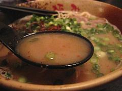 12ランチ:とんこつラーメンスープ@麺屋極み清川店・ラーメン居酒屋