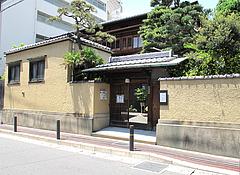 外観:松楠居(しょうなんきょ)@博多織デベロップメントカレッジ・松楠居・やぶ金