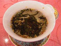 京兆尹の茶@台湾・台北