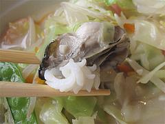 料理:台北ちゃんぽんの広島産牡蠣@中華料理・点心楼・台北・若久