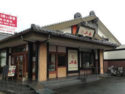 1外観@石蔵・姪浜店