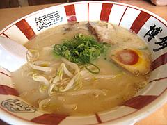ランチ:ラーメン480円@博多ラーメン麺王・名島店