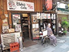 2外観@屋台KENZO Cafe(ケンゾーカフェ)・きたなトラン