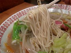 料理:ちゃんぽん麺@四方平・北九州小倉