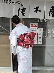 1外観:入り口@博多ラーメン・唐木屋・七隈店