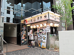 外観@つけ麺・博多元助・天神西通り店