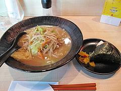 9ランチ:680円@ヌードルキッチン・ウツツヤ・天神ビブレ