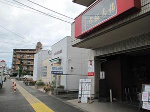 1南庄バス停そば@福寿飯店