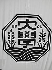 1外観:暖簾@うどん大学・赤坂・居酒屋