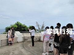 記念撮影待ち@グアム・恋人岬