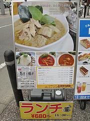 外観:16時までランチ@タイ料理レストラン・バンダル・天神西通り