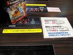 店内:IHヒーターテーブル@つけ麺・博多元助・天神西通り店