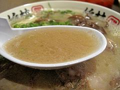ランチ:ラーメンスープ@博多本格豚骨ラーメン竹林・大橋店