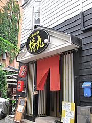 外観:ラーメンハウス@LA-麺HOUSE将丸・親富孝通り・天神