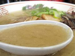 料理:らーめんスープ@昇龍ラーメン博多本店・箱崎