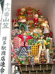 博多華丸大吉らしい。@博多駅の飾り山2009駅の飾り山