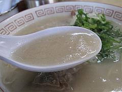 ランチ:らーめんスープ@ラーメン・長浜ナンバーワン祇園店