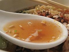 14ランチ:中華そばスープ@中華居酒屋・やなぎだ屋・平尾