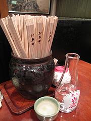 料理:日本酒@お多幸・小倉・北九州
