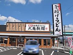 外観:駐車場@丸亀製麺・西月隈店