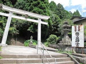 2幣立神宮(神社)