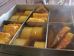 料理:讃岐おでん(味噌をつけて食べる)@讃岐うどん大使・福岡麺通団