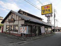1外観@らーめん筑後屋・大野城店