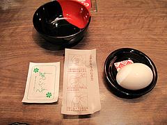 ランチ:半熟塩ゆでたまご100円@ラーメン一蘭・西通り店・天神