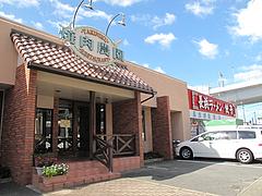 17外観:隣は焼肉農園@長浜ラーメン・餃子・長浜御殿・堤店
