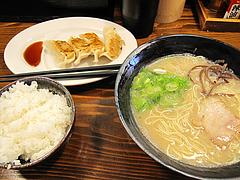 ランチ:ギョーザセット500円@麺屋・福芳亭ラーメン・平尾