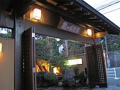 2外観@観山荘別館・小倉・料亭