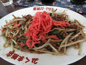 10紅しょうが@みくま飯店