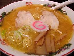 大安食堂の味噌(みそ)ラーメン@小倉リバーウォークの五つ星らーめん街