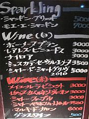 23メニュー:ワイン@牡蠣やまと・鉄板居酒屋・赤坂・オイスターバー