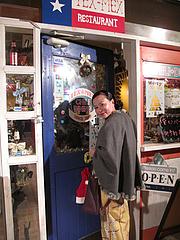 2外観:入り口@チリ・ダイニング・博多区上牟田