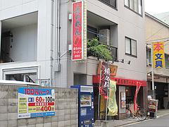 16外観:赤のれん節ちゃんラーメンの隣の駐車場@ラーメン専門店・島系本店・野間店