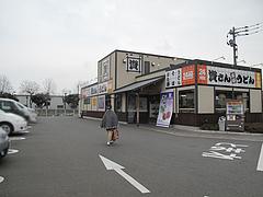 2外観@資さんうどん・志免店