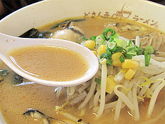 料理:かき味噌ラーメンスープ@札幌ラーメンどさん子・福岡