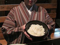 11ランチ:ご飯大盛り無料@居酒屋しょうき・博多店